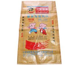 附膜印刷棕色编织袋